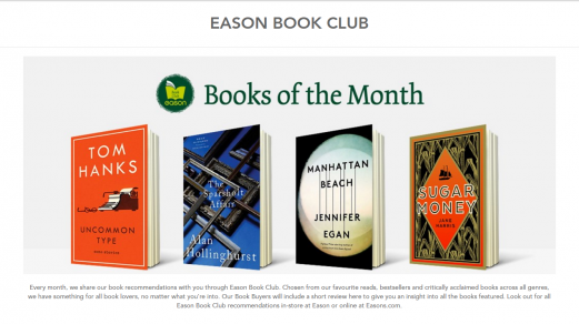 Sugar Money is a eason books of the month